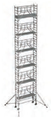S-PLUS mobile scaffold tower with stabilisers, single platform width Z600 13
